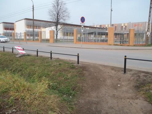 Szkoła Podstawowa nr 112 z Oddziałami Integracyjnymi im. Marii Kownackiej
